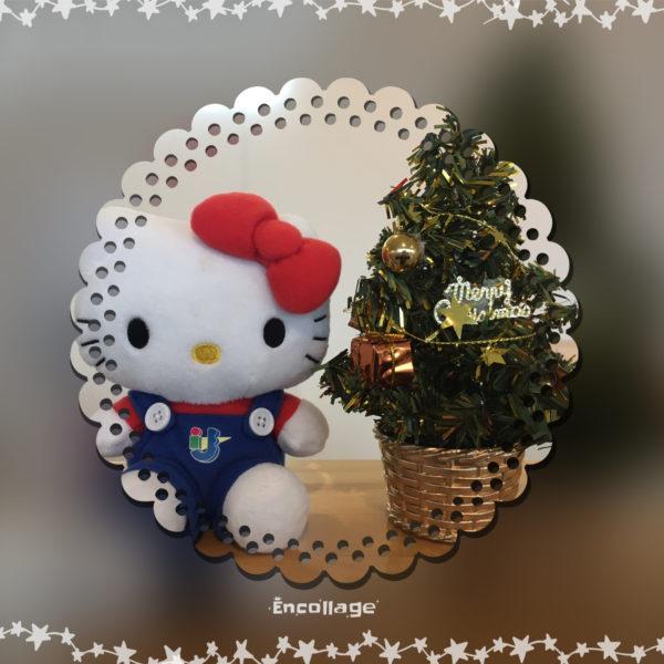 Christmasバージョン